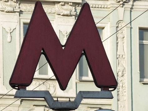 Метро придет во все столичные микрорайоны к 2020 году