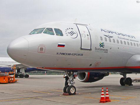 Логотип всемирной выставки на воздушных судах Аэрофлота