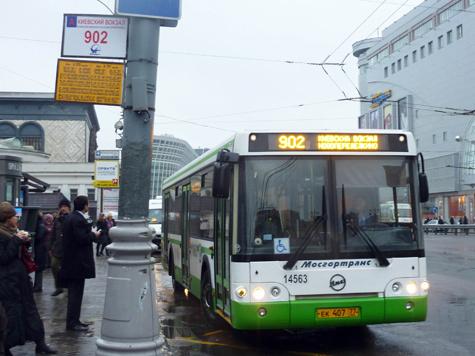 «МК» проверил автобус-экспресс