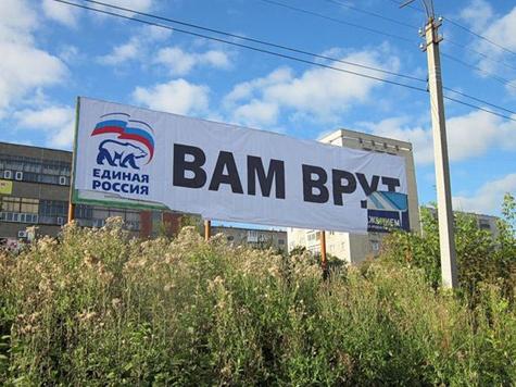 Первоуральская радиостанция использовала свою рекламу с пользой