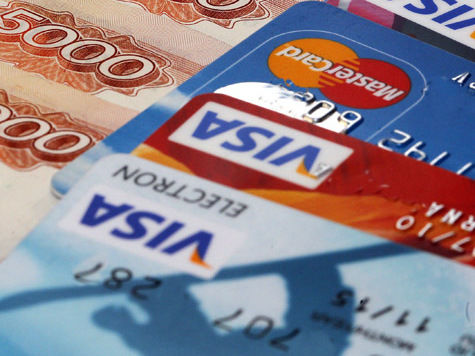 Экономический рост запустят дешевые кредиты