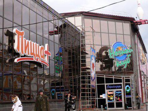 Иркутск ночной клуб стратосфера иркутск ночной клуб снять девушку москва