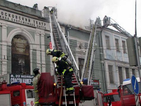 Ущерб от пожара в театре