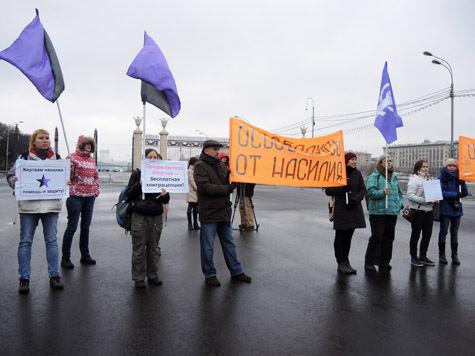 Противники домашнего насилия собрались в Гайд-парке
