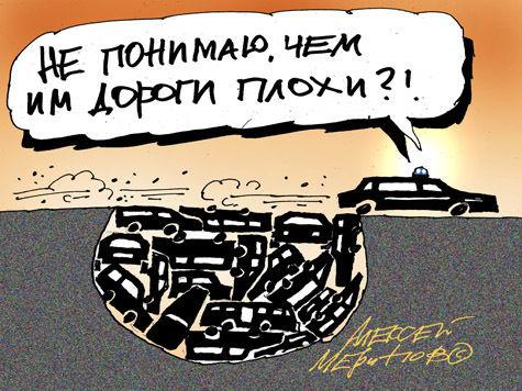 Дороги в Москве стали еще хуже