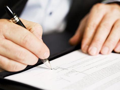 Президент подписал закон об изменениях в Налоговом кодексе