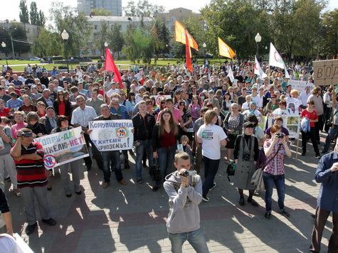 В Воронеже прошел митинг против добычи никеля в Новохоперском районе