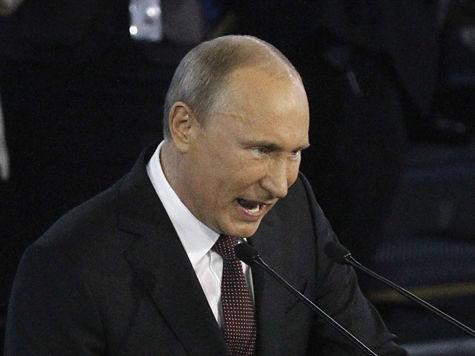 Путинская роскошь начинается с 3 млн. рублей
