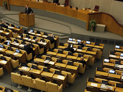 Госдума с подачи «ЕР» принимает заявление о низости «МК». Онлайн трансляция