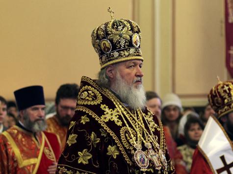 Патриарх Кирилл получил