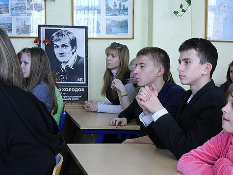 Юные школьники приняли участие в уроке памяти