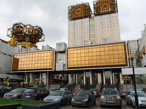 За законопроект о реформе РАН в третьем чтении проголосовали фракции «ЕР», ЛДПР, и часть Справороссов