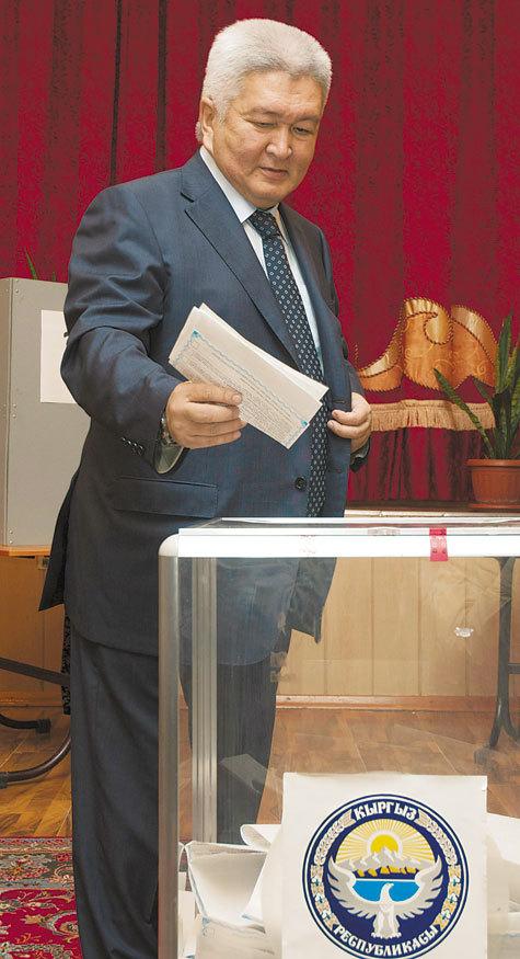 В Жогорку Кенеш хотят попасть 29 партий