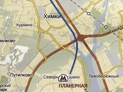 В Химках появится надземное метро