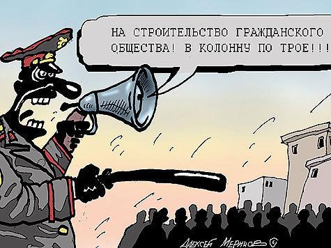 Милиционер признался в составлении фальшивого рапорта на Немцова и Яшина
