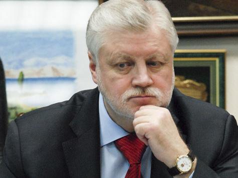 «Справедливая Россия» сольется с коммунистами и «Яблоком»?