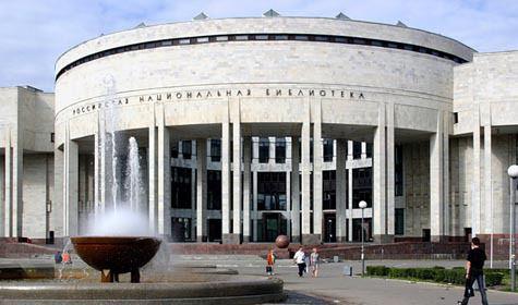 Из Публичной библиотеки увольняют сотрудников