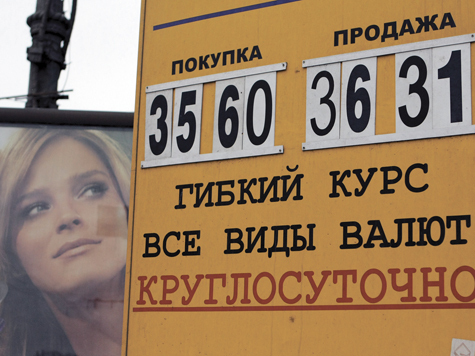 Последний звонок рубля