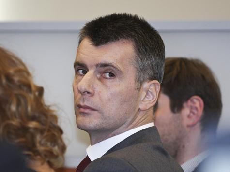 Прохоров допущен до выборов 4 марта