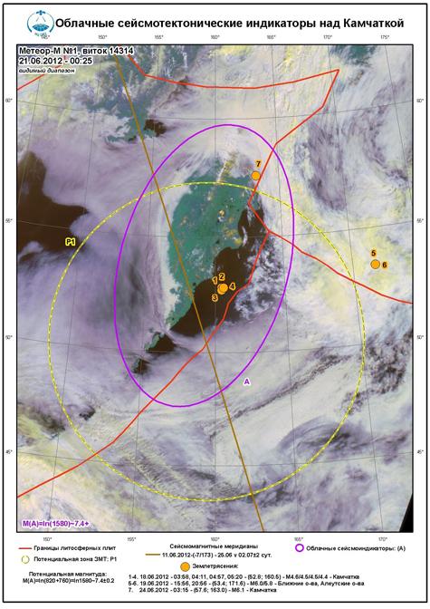 Специалисты по спутниковым системам предсказали новое землетрясение