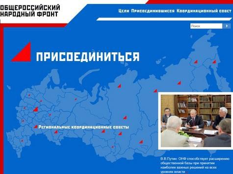 """Депутат """"Едииной России"""" назвал бизнес, не желающий быть в рядах Народного фронта, суицидальным"""