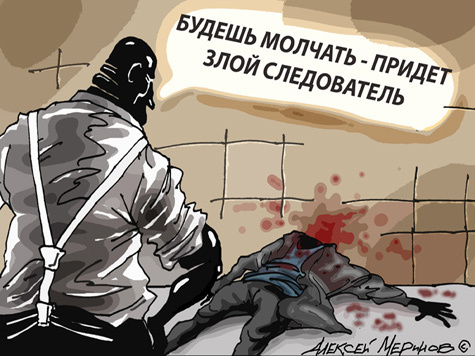 Страшный урок Андрея Кудоярова