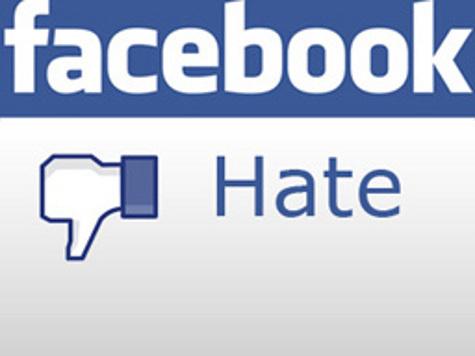 Новое приложение для Facebook позволяет объявлять людей
