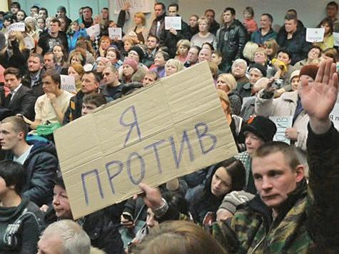 Уважаемые москвичи против гостей столицы