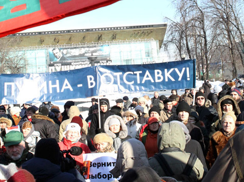 Оппозиция собрала две сотни
