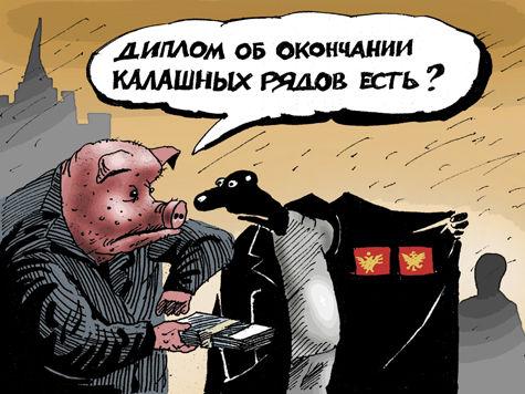 Как заработать на медведевской реформе?