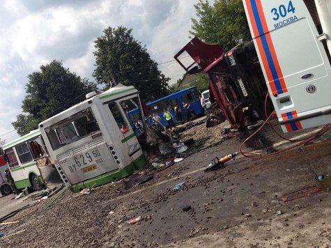 Обнародованы имена пострадавших в ДТП с автобусом