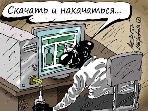 Не забудем, не простим, в Интернете отомстим