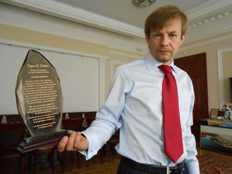 Оппозиционного ярославского мэра Урлашова этапировали в