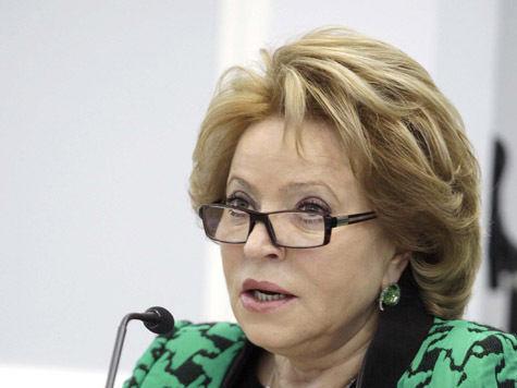 Валентина Матвиенко - вновь самая влиятельная женщина России