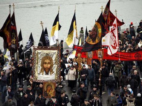 Соберет ли «Русский марш» в Москве 15 тысяч человек?