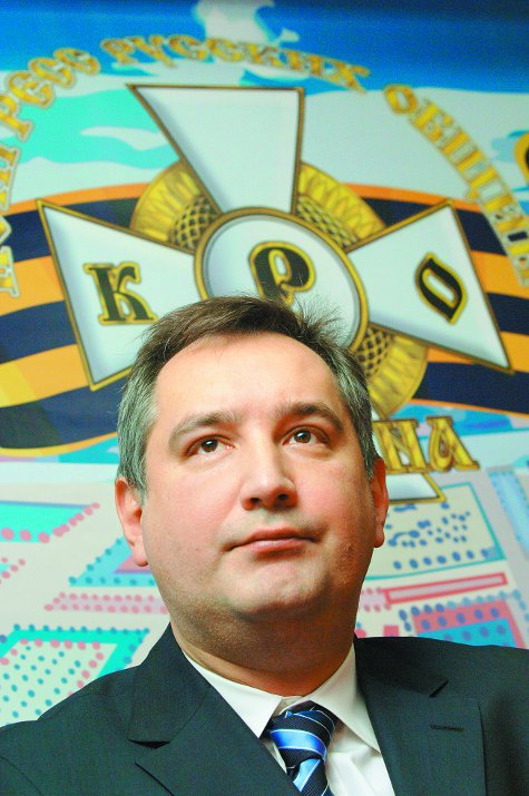 Рогозин может поменять ПРО на КРО