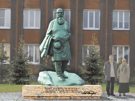 Льва Толстого воплотили  в разных состояниях