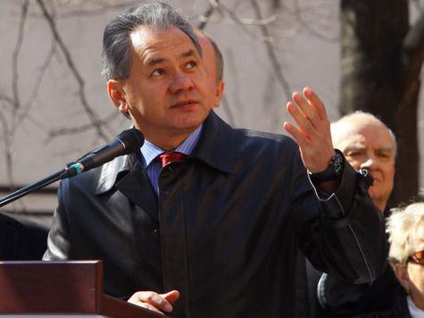 Шойгу ждет плана окончательной реструктуризации «Оборонсервиса»