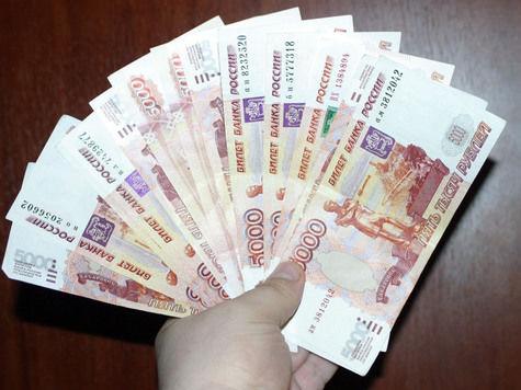 В Москве задержали похитителя миллиарда рублей, выделенных на новгородские дороги