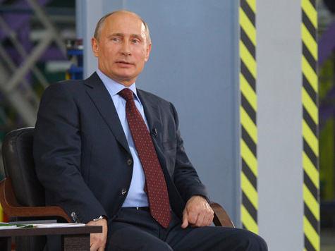 Путин позавидовал чиновникам