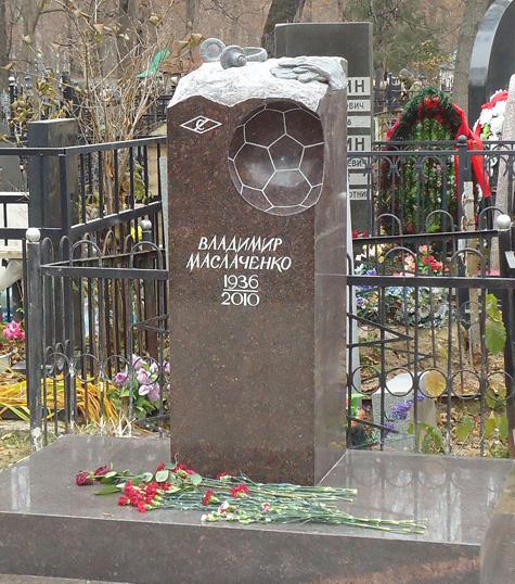 Мемориал Маслаченко украсят наушниками