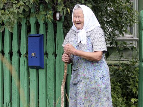 Новая пенсионная формула заставит пенсионеров работать