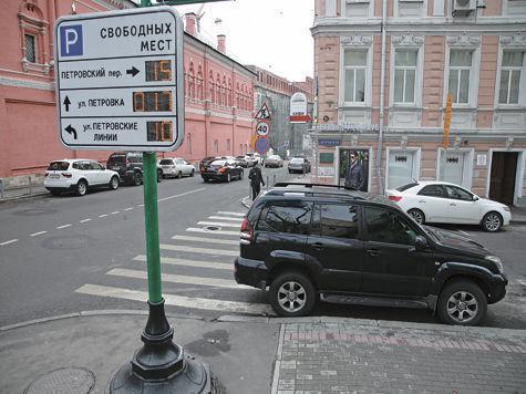 Столичным жителям предложили парковаться за 100 тысяч рублей