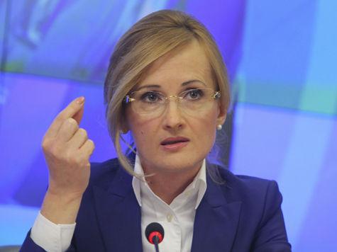 Ирина Яровая призвала строже наказывать взяточников