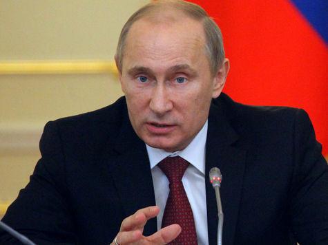 Путин подписал «антимагнитский закон»