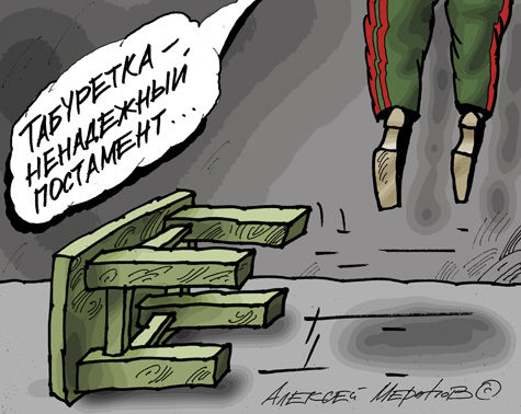 Тайные пружины дела Сердюкова