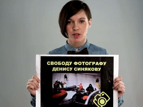 Супруга арестованного фотожурналиста Дениса Синякова обратилась за помощью