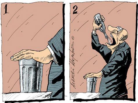 Граненый юбиляр: 70 лет самому знаменитому стакану
