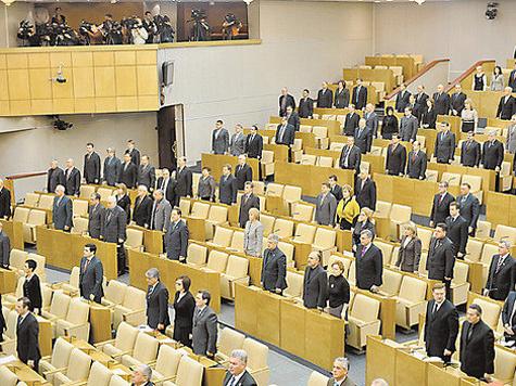 Неконституционное большинство
