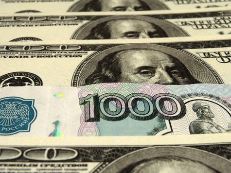 Правительство обсудит «конфискацию» пенсионных накоплений